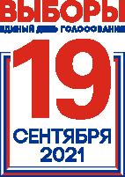 ЦИК2021_лого_регион_200px_norm